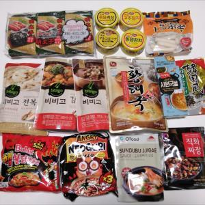 今ウチにある韓国食材たちを確認してみた理由。
