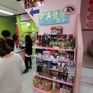 韓国コスメ通販どこで買うのがお得!?なんだかんだでコリアンタウンで買うに至った件!