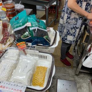 あの不思議なお店で白い粉を買ってみましたの件@鶴橋