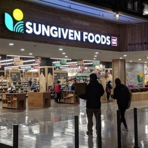 バンクーバーに新しくできたアジア系スーパー Sungiven Foods サンギビンフーズで安かったもの