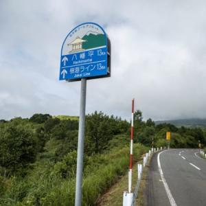 自転車・ロードバイクで47都道府県制覇 31/47 岩手県