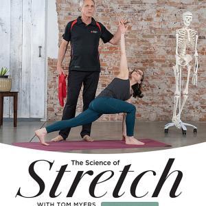 筋膜の固さをチェックする方法