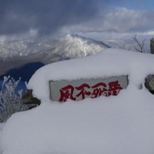 2020.11.10 風不死岳