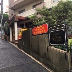 神戸北野サロンへの行き方