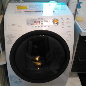 名古屋市中村区本陣 東芝製 ドラム式洗濯機 分解内部クリーニング