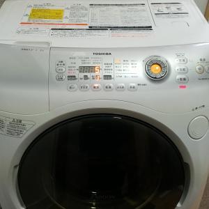 愛知県弥富市 東芝製ドラム式洗濯乾燥機 排水しない不具合修理