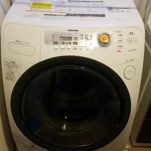 名古屋市昭和区荒畑 東芝製ドラム式洗濯乾燥機 乾燥不良不具合修理をUP