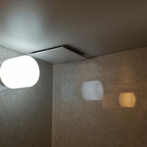 愛知県あま市木田 浴室用ダクト式換気扇 交換工事作業をホームページ作業事例にUPしました。