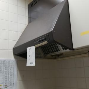 名古屋市西区浄心 レンジフード型換気扇 回転異常リピート修理