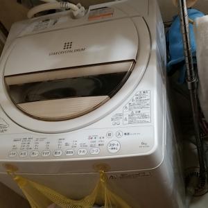 名古屋市中川区中島新町 東芝製全自動洗濯機 エラー検出 排水異常修理をホームページ作業事例にUP