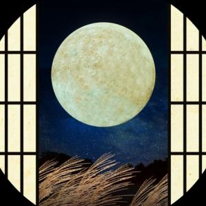 【開運☆中秋の名月】十五夜の開運する過ごし方☆