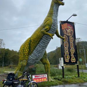 北海道ツーリング2021 9月 2日目 洞爺湖〜岩見沢〜旭川〜北見