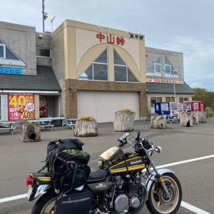 北海道ツーリング2021 9月 6日目 札幌〜ニセコ〜長万部〜函館