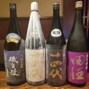 日本酒の日祭り!