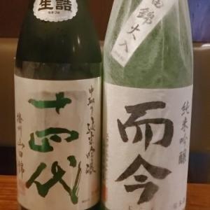 山田錦飲み比べ