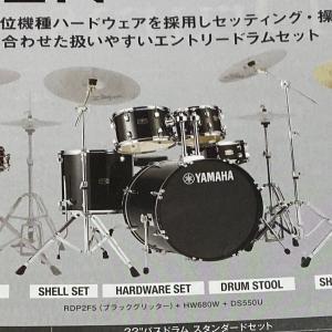 サンルームはドラム部屋