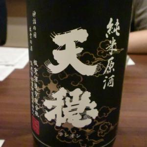 日本酒会まで二週間となりました!