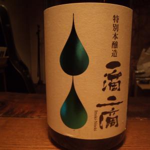 吟醸並みの精米の本醸造(「一滴二滴 特別本醸造 しぼりたて 無ろ過生原酒」)