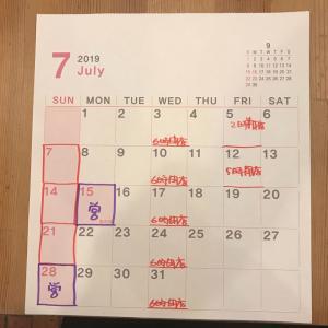 さて、7月です!