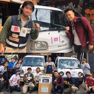 れいわ新選組山本太郎 九州ツアー出発前に埼玉県へ。災害被災地で不足するであろう軽トラック2台を、共同使用車両として県内で活動する民間団体に届出