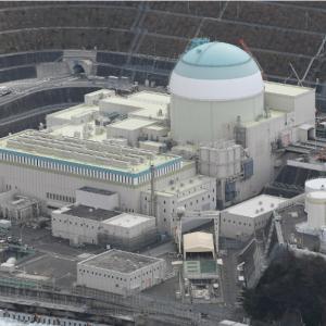 伊方原発3号機の運転差し止め決定 広島高裁