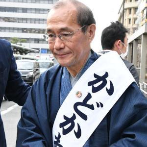 【京都市長選挙】「ヘイト」「赤狩り」の指摘も 自公・立憲陣営が排他的な全面広告