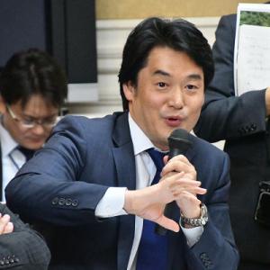【黒川検事長、定年延長】内閣法制局が示してきた文書のありか 小西議員が内幕明かす