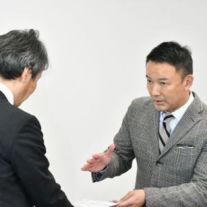 山本太郎、100兆円規模の緊急財政出動を提言 安倍首相に渡るかは不明