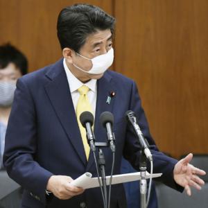 黒川氏訓告、官邸が決定 賭けマージャン 法務省判断は懲戒