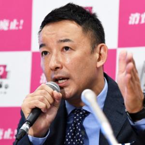 山本太郎、都知事選挙に出馬。背水の陣で臨む。