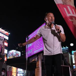 【都知事選】追い詰められた人々に革命呼びかける山本太郎