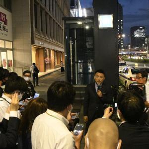 山本太郎の国会活動を支えてきた人物「解党的出直ししかあり得ない」