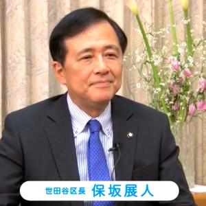 GOTOキャンペーンは日本全国にコロナ感染を広めた。世田谷モデルとして全国的拡大を願う。