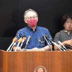 沖縄県が緊急事態宣言 本島全域で外出自粛要請、15日まで 那覇飲食店は時短営業