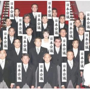 菅新内閣20人中14人が「日本会議」のメンバー…右翼色は依然と