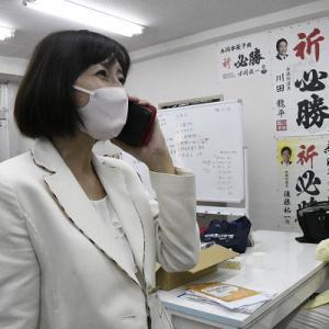 ジャパン・ハンドラー VS. ハマっ子連合 日本の独立問う選挙