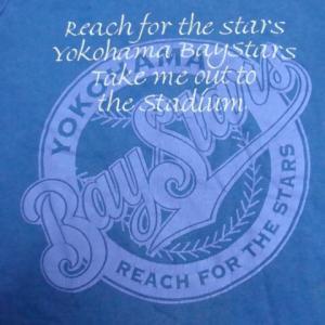 【状態難あり】 横浜ベイスターズ トレーナー スウェット ブルー