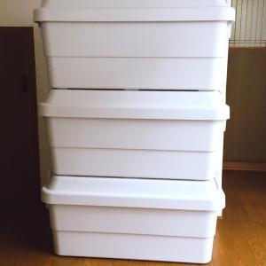 たった1回のために購入した無印頑丈収納ボックスの利用法