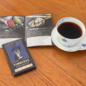 沖縄ひとり旅!お土産にするなら「タイムレスチョコレート」