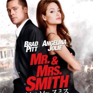 手に汗握るビデオ!ブラピ&アンジーの「Mr.& Mrs.スミス」