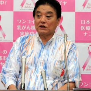 名古屋・河村市長「なぜ津田大介が選ばれて、どういうプロセスであの展示がされたのか。だまされたのではないか。」検証委設置へ