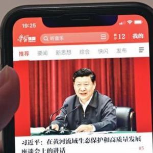 【中国】国内メディアの記者に「習近平氏思想」スマホでテスト 合格者だけに新規の記者証発行