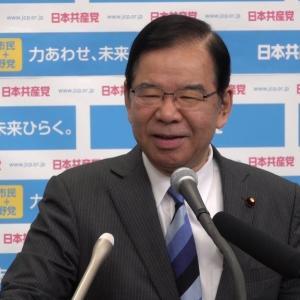 志位和夫「『安倍1強』でも何でもない。議席の多数を占めた原因は、選挙制度の問題とともに投票率の低さ」