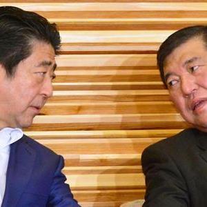 石破氏、安倍首相の桜を見る会「やめればいいという話ではない」