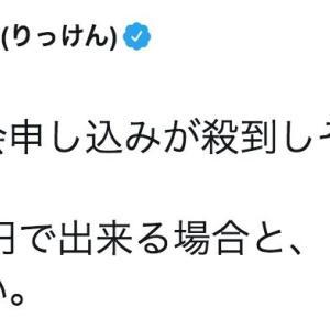 【桜を見る会】辛坊治郎「『野党の人たちはバカなんじゃないか』と多くの人は思います」