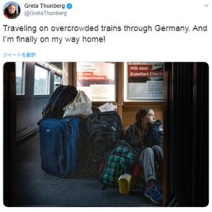 グレタ「列車が超満員なので床に座って移動」→ドイツ鉄道「本当はファーストクラスで貴女をおもてなししたことに触れていただけたら良かったです」