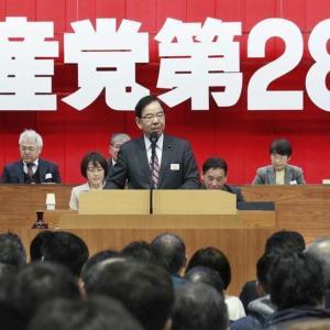【共産党】志位氏の委員長継続 就任から20年「必要とされている」 政党のトップとしては異例の長さ