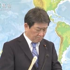 共同通信記者の質問に、茂木外相「今日の国会で3回お答えした通り」