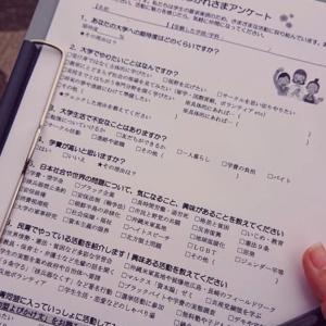 共産党民青、センター試験会場前で活発に勧誘活動「よかったら連絡先を…」