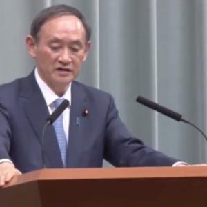 東京新聞・望月記者、挙手しても指名されず…「非常に不当」望月衣塑子記者が抗議→菅長官「あなたの要望にお応えする場所でない」